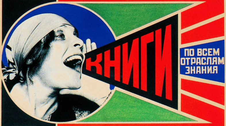 What is Russian Constructivism?