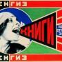 ¿Qué es el constructivismo ruso?